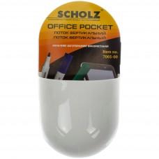 """Лоток підвісний """"Scholz"""" білий"""