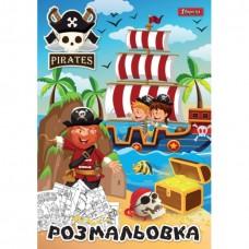 "Розмальовка А4 ""Pirates"""