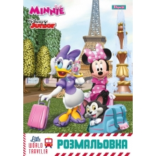 "Розмальовка А4 ""Minnie"""