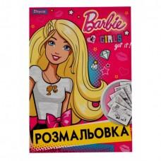 Розмальовка Barbie A4