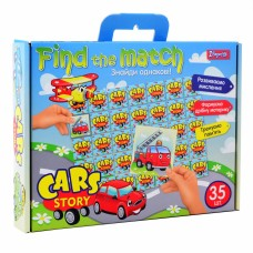 """Набір для творчості """"Find the match"""" """"Cars Story"""""""