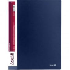 Дисплей-книга 20 файлів, синя