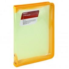Папка об'ємна на блискавці B5, прозора жовта