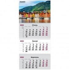 Календар настінний квартальний 2022 р., 3 пружини, Місто