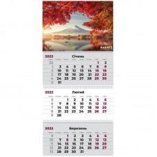 Календар настінний квартальний 2022 р., 3 пружини, Японія