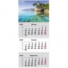 Календар настінний квартальний 2022 р., 3 пружини, Морський