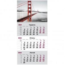 Календар настінний квартальний 2022 р., 1 пружина, Міст