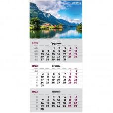 Календар настінний квартальний 2022 р., 1 пружина, Норвегія