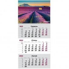 Календар настінний квартальний 2022 р., 1 пружина, Лаванда