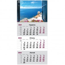 Календар настінний квартальний 2022 р., 1 пружина, Море
