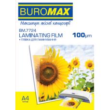 Плівка для ламінування 100 мкм A4 глянцева