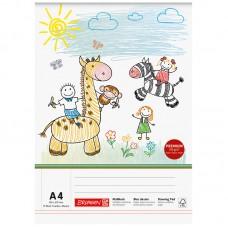 Альбом для малювання А4 75 арк. 100 г/м2