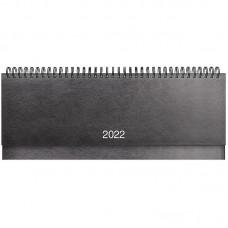 Планiнг 2022 Miradur срб/т вист.пiдкл. сiрий