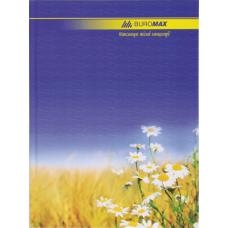 Книга канцелярська CLASSIC, А4, 96 арк., лінія, офсет, тверда ламінована обкладинка, синя