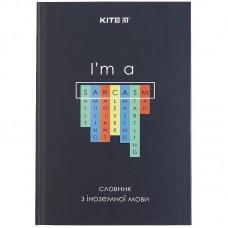 Словник з іноземної мови, 60 арк. Sarcasm