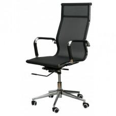 Крісло Special4You Solano mesh black